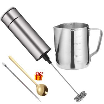 Basecent Electric Milk Frother
